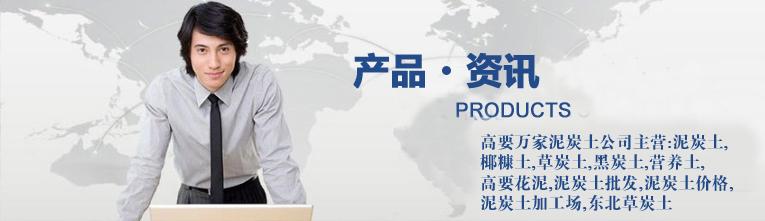 广州污水池清理,广州化粪池清理,广州改建化粪池-广州市广环清洁服务有限公司